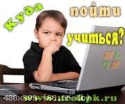 01-1356344691-1540.jpg