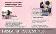 10-1361091939-5059.jpg