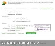 11-1356336857-7934.jpg