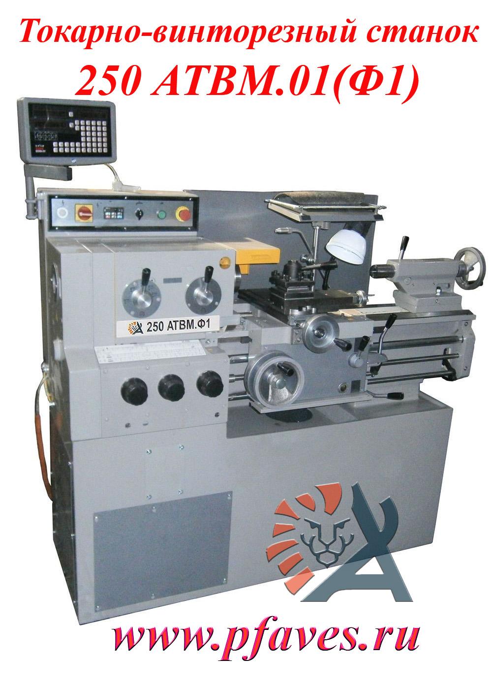 токарный станок,токарно-винторезный станок,технические газы,кислородная рампа,резак газовый,металлообработка