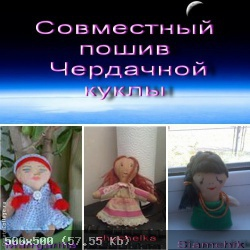 13-1348566257-1174.jpg