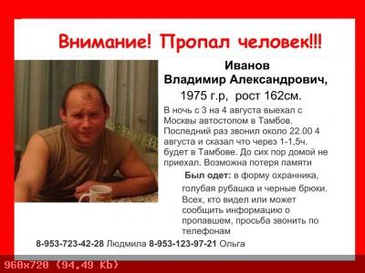14-1349086220-5836.jpg