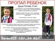 15-1348473365-7941.jpg