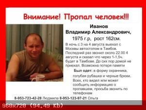 18-1349043138-2313.jpg