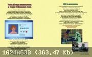 18-1361091857-2685.jpeg