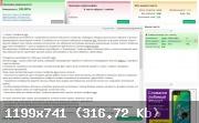 19-1529587207-3146.jpg