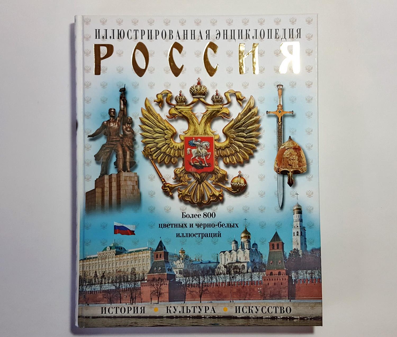 Продаётся в Ульяновске. 8 905 349 8210