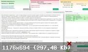 20-1549538692-3607.jpg