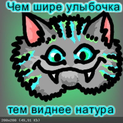 04-1471547315-5660.jpg