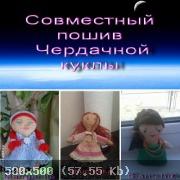 08-1348566182-1600.jpg