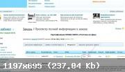 09-1529649219-2648.jpg